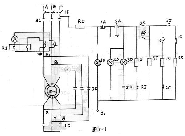 电路 电路图 电子 原理图 600_443