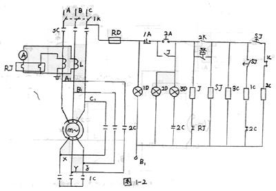 空气压缩机控制回路的技术改造