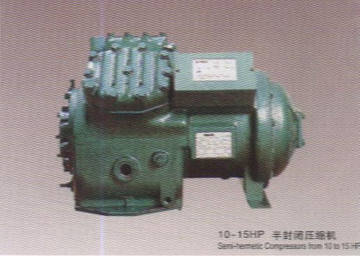 离心式压缩机和轴流式压缩机速度上的区别答:轴流式压缩机是属于一种图片